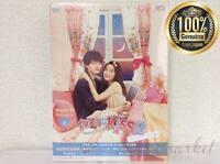 Itazura na Kiss 2 Love in TOKYO DVD Box 2 Director's Cut New from Japan F/S