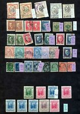 ALBANIA Early/Mid M&U Collection(Appx 70+Items)ZY 565