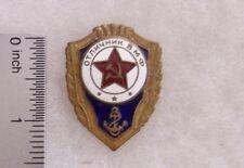 USSR Naval Proficiency Badge
