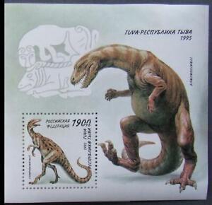 Tuva Republic(RussianL.P.) 1993-Dinosaurus-1S/Sh., MNH, TR 10