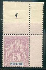 INDOCHINE 1896 Yv 16 ** POSTFRISCH mit LEERFELD (E7315
