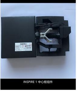 DJI Inspire 1 Part 2 Center Frame Component Assembly