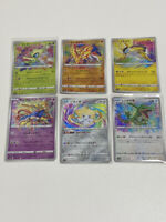 Pokemon Card Legendary Heartbeat Amazing Complete set s3a Rare AR Mint Japanese