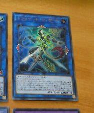 YUGIOH JAPANESE ULTRA RARE HOLO CARD CARTE SD32-JP042 Trigate Wizard Japan **