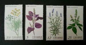 Herb Plants Taiwan 2014 Plant Flora Leaf Garden Flower (stamp) MNH