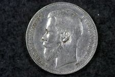 New listing 1898 - Russian Empire One Rouble Ruble Silver Coin Czar Nicholas Ii! #H6945
