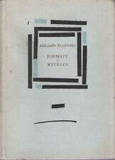 ALEKSANDER RYMKIEWICZ : POEMATY I WIERSZE_AUTOGRAFO_'59