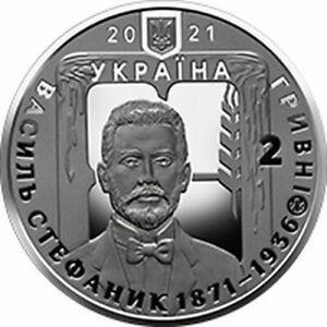 2021 #05 Ukraine Coin 2 UAH Vasyl Stefanyk Василь Стефаник