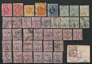 Thailand 1883 - 1894 vf used selection of 38
