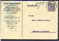 DR 341 S Freimarke 20 Pfg. Plattenfehler auf Karte gestempelt geprüft (vs34)