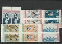 Dominican Republic 1958 Olympic Games Mint Never Hinged Stamps Ref 31332