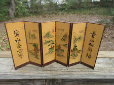 """miniature Chinese Folding Screen Lacquer & Wood Mountains Trees  18"""" x 9 1/8"""""""