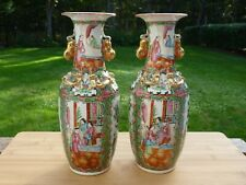 Pair of Two 19th C. Enamel Painted Rose Medallion Vases