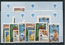 Zentralafrika 643/47 geschnitten und gezähnt + Sonderblöcke postfrisch ...1/3690
