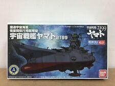 Star Blazers Yamato Battleship 2199 No.01 Edf Argo battleship Model Kit