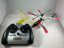 Syma Gyro S107G 3-Channel RC Helicopter