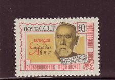 Russia 1958 Writer Sadriddin Aini Scott 2084 MNH