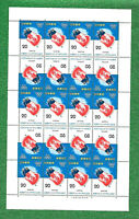 JAPAN, SAPPORO 1972 WINTER OLYMPICS BOBSLED (20),  20 YEN POSTAGE STAMPS.SHOWN