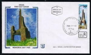 ISRAEL 1982 STAMPS MEMORIAL DAY SPECIAL FDC