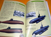 Perfect Guide of Japanese submarine photo book from japan rare ww1 ww2 #0108
