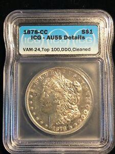 1878 CC Morgan Silver Dollar $1 AU55 Carson City Double Die Obverse VAM-24