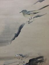 JAPAN/JAPANESE HANGING SCROLL KAKEJIKU HANDPAINTED/HAND PAINTED (№056)
