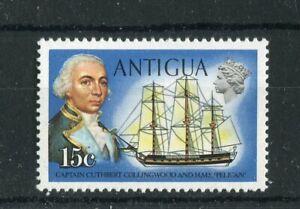 Antigua QEII 1972 15c Collingwood inv. wmk. SG330w MNH