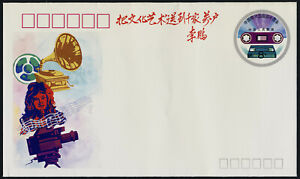 China PR JF22 40th Anniv of Publishing of China's Records - pre-paid Envelope