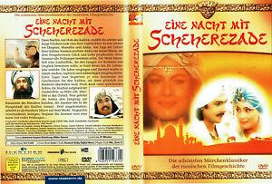 (DVD) Russische Märchenklassiker: Eine Nacht mit Scheherezade - UdSSR : 1984