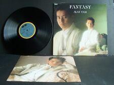 【 kckit 】ALAN TAM ( FANTASY) LP 譚詠麟 (英日語) 黑膠唱片 LP421
