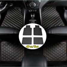 4Pcs PU Leather Car Floor Mat Waterproof Carpet Protect Pad Black w/Beige Line