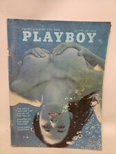 Playboy Magazine (Vol. 17, No. 7, July 1970) Joan Baez