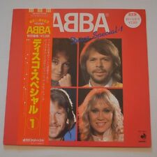ABBA - DISCO SPECIAL-1 - 1982 JAPAN-ONLY LP RED COLOR VINYL