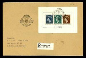 Luxembourg #MiBl7 FDC S/S CV€600.00 1949 Grand Duchess Charlotte [B151]