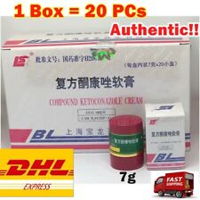 20 Pcs Bl Cream Topical Treatment of Fungal Infection of Skin Scar Sunburn Dhl
