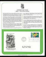 #3832 37c  Chineese New Year - Year of the Monkey  PCS FDC w/ Info Page