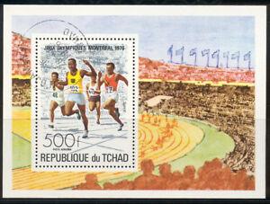 Chad - 1976 Innsbruck Olympics cv 3.00 #C190 CTO Lot #20