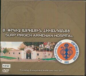 Surp Pirgich Yedikule Holy Savior Armenian Hospital Foundation DVD