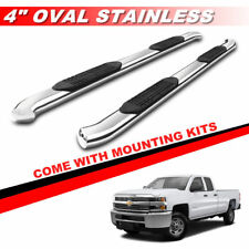 "4"" Curved Running Boards For 2007-2018 Chevy Silverado 1500 Extended/Double Cab"