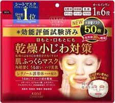 ☀ Kose Cosmeport Retinol Face Moisturising Mask 50 Sheets Turn 6-in-1 Japan ☀