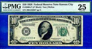 FR-2000-J* - 1928 $10 FRN (( Kansas City Numerical STAR )) PMG 25  # J0078454*-