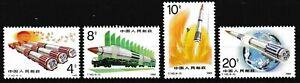 China - Raketenbau Satz postfrisch 1989 Mi. 2269-2272