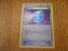 Carte Pokémon Unco Holo Reverse Potion Max Objet 94/98 (Pouvoirs emergents)