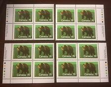 Canada #1178, 76c Grizzly Bear, Harrison Paper, Matched Set of Plate Blocks