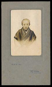 1910s Japanese Antique Photo Studio Portrait Elderly Woman  Kimono Kyoto Geisha