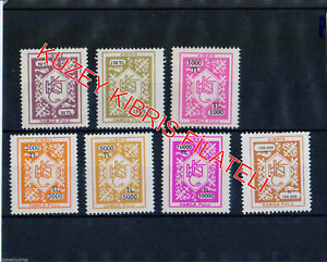 "HALF PRICE 1990s TURKISH CYPRUS ZYPERN REVENUE FISCAL STAMPS ""Shorted Serie"" MNH"