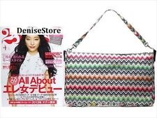 New MISSONI Chevron Zig Zag Multi-Colour Zipper Shoulder Bag from Japan Magazine