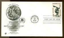 1262 Sokol FDC Washington, DC #M34 1st Sokol Black Cachet Unaddressed