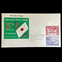 Hong Kong 1949 75th Anniversary Universal Postal Union 2 Stamps To Africa FDC