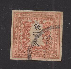 J834 Japan 1871 used Facing Dragons Sc#3